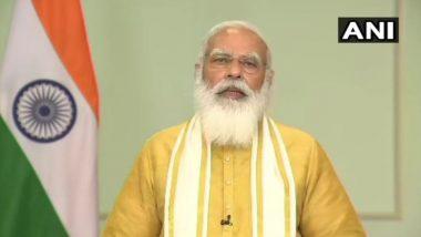 Parshuram Jayanti 2021: पीएम नरेंद्र मोदी ने देशवासियों को दी भगवान परशुराम की जयंती की शुभकामनाएं