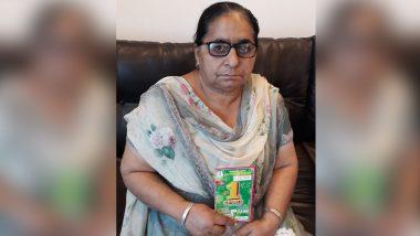 Punjab: 100 रुपये की लॉटरी ने रातोंरात बदल दी पंजाब की इस महिला की किस्मत, इनाम में मिले 1 करोड़