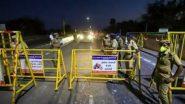 Night Curfew In Jalandhar: पंजाब में बढ़ा कोरोना वायरस का कहर, जालंधर में रात 11 से सुबह 5 बजे तक रहेगा नाइट कर्फ्यू