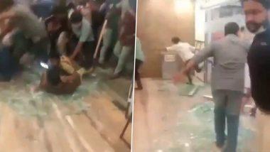 Andhra Pradesh: पवन कल्याण की फिल्म 'वकील साब' के ट्रेलर रिलीज पर बेकाबू हुई भीड़, शीशे तोड़कर थियेटर में घुसे फैंस-  VIDEO