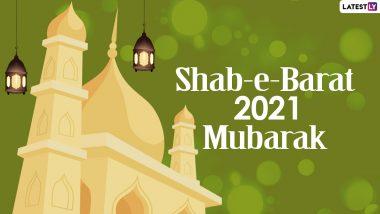 Shab-e-Barat Mubarak 2021 Wishes & Shayari: शब-ए-बारात की दें मुबारकबाद, भेजें ये WhatsApp Stickers, Facebook Greetings, Quotes और वॉलपेपर्स