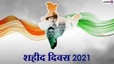 Shaheed Diwas 2021 HD Images: शहीद दिवस पर भगत सिंह, सुखदेव और राजगुरु को करें याद, भेजें ये WhatsApp Stickers, Facebook Messages और फोटोज