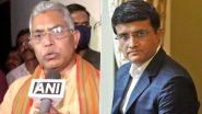Sourav Ganguly कोलकाता में प्रधानमंत्री की रैली के जरिए करेंगे नई पारी की शुरुआत? दिलीप घोष ने दिया ये जवाब