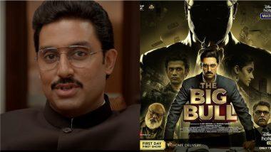 The Big Bull Review: अभिषेक ने बताया कैसी लगी पापा अमिताभ बच्चन को उनकी ये फिल्म