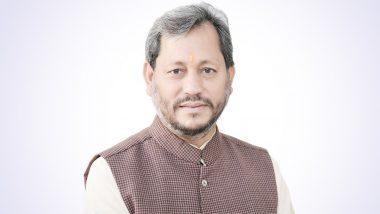 Uttarakhand: कांग्रेस ने सीएम तीरथ सिंह रावत से की मांग, कुंभ में कोविड जांच रिपोर्टों में हुए भ्रष्टाचार की उच्च स्तरीय जांच हो