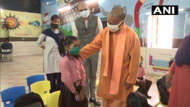 School Reopen in Uttar Pradesh: यूपी में 11 माह बाद खुले स्कूल, मुख्यमंत्री योगी आदित्यनाथ ने लखनऊ में लिया जायजा