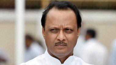 Pndharapur Bye-Polls: अजित पवार ने की रैली, बीजेपी ने लगाया कोविड-19 नियमों के उललंघन का आरोप