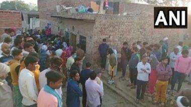 UP Shocker! यूपी के बुलंदशहर में सिरफिरे शख्स ने हथौड़े से मारकर ली पत्नी और दो बेटियों की जान, एक बेटी की हालत गंभीर