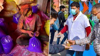 Holi 2021: रंग की उमंग पर कोरोना का साया, बढ़ते संक्रमण के कारण इन राज्यों और केंद्र शासित प्रदेश में लगाये गए है कड़े प्रतिबंध