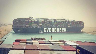 Suez Canal से आखिरकार निकला विशाल मालवाहक जहाज