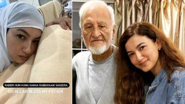 Gauahar Khan's Father Passes Away: एक्ट्रेस गौहर खान के पिता जफर अहमद खान का हुआ निधन, अस्पताल में थे भर्ती