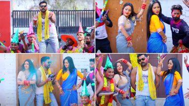 Bhojpuri Holi Song: समर सिंह का होली गाना रिलीज होते ही हुआ वायरल, देखे Video
