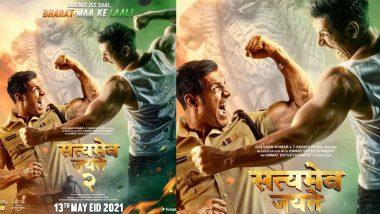 जॉन अब्राहम की फिल्म Satyameva Jayate 2 हुई पोस्टपोन, कोरोना के चलते ईद पर नहीं होगी रिलीज