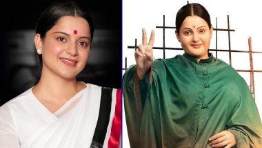Thalaivi Trailer Launch: Kangana Ranaut अपने जन्मदिन पर फैंस को देंगी खास तोहफा, रिलीज करेंगी 'थलाइवी' का ट्रेलर