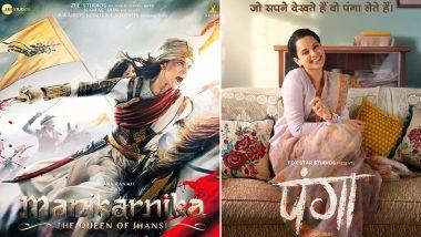 67th National Film Awards: 'Manikarnika' और 'Panga' के लिए Kangana Ranaut ने जीता बेस्ट एक्ट्रेस का राष्ट्रीय पुरस्कार