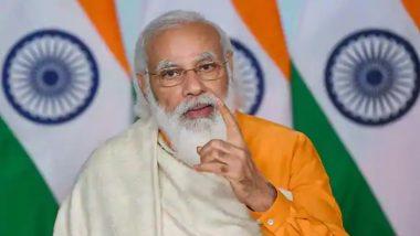 BJP Foundation Day: बीजेपी के स्थापना दिवस पर पीएम मोदी 6 अप्रैल को कार्यकर्ताओं को करेंगे संबोधित