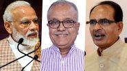 बीजेपी सांसद नंदकुमार सिंह चौहान का निधन, पीएम मोदी और शिवराज सिंह चौहान ने दी श्रद्धांजलि