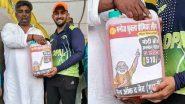 भोपाल में Petrol-Diesel के बढ़ते दामों के विरोध का अनोखा तरीका, क्रिकेट मैच में 'मैन ऑफ द मैच' अवॉर्ड के लिए खिलाड़ी को दिया गया '5 लीटर पेट्रोल' का कीमती पुरस्कार