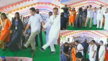 Rahul Gandhi Dances with Students: तमिलनाडु के सेंट जोसेफ स्कूल में कांग्रेस नेता राहुल गांधी ने बच्चों के साथ किया डांस, वीडियो आया सामने