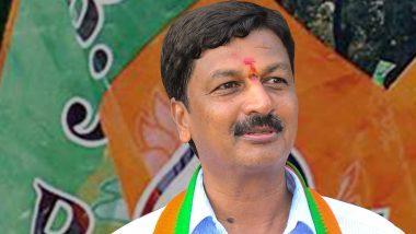 Sex Tape Scandal: सेक्स स्कैंडल में फंसे कर्नाटक के मंत्री रमेश जारकीहोली ने पद से दिया इस्तीफा, बोले- मुझ पर लगे आरोप झूठे हैं