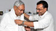 सीएम नीतीश कुमार दिल्ली से बिहार लौटे,  उपेंद्र कुशवाहा के पीएम मैटेरियल वाले बयान पर दिया ये जवाब