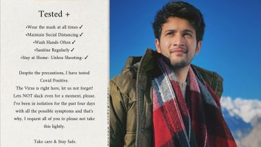 अभिनेता Rohit Saraf भी हुए COVID-19 पॉजिटिव, पोस्ट लिखकर फैंस से की ये विनती