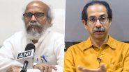 WB Assembly Election 2021: शिवसेना के बंगाल चुनाव न लड़ने के फैसले पर केंद्रीय मंत्री प्रताप चंद्र सारंगी का बड़ा हमला, सिद्धांत पर सवाल उठाते हुए कही ये बड़ी बात