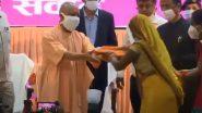 महिला दिवस पर सीएम योगी ने विभिन्न क्षेत्रों में योगदान के लिए महिलाओं को सम्मानित किया