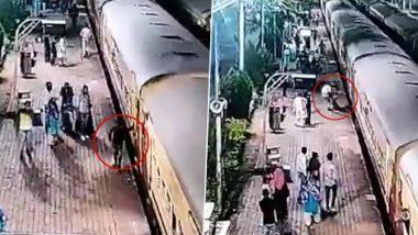 Viral Video: दौड़कर चलती ट्रेन में चढ़ने की कोशिश कर रहा था शख्स, उसके बाद जो हुआ...