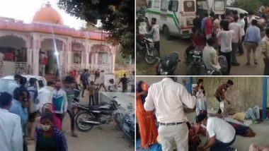 Rajasthan: डूंगरपुर में महाशिवरात्रि का प्रसाद खाने के बाद 60-70 लोग बीमार, अस्पताल में इलाज जारी