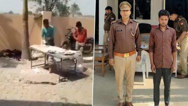 Ghaziabad: सगाई समारोह में थूककर रोटियां बनाने वाले शख्स का वीडियो वायरल, पुलिस ने किया गिरफ्तार, देखें वीडियो