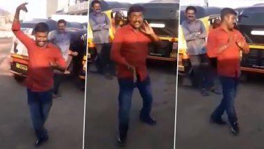 Viral Video: ऑटो ड्राइवर ने जबरदस्त लावणी डांस कर जीता लोगों का दिल, मराठी फिल्म में डांस का मिला ऑफर, देखें वीडियो