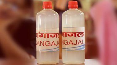 Gangajal: यूपी के नौचंदी पुलिस स्टेशन में शिकायतकर्ताओं को दिया जा रहा गंगाजल, जानिए वजह