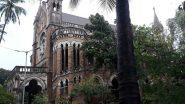 Mumbai University Exams 2021: मुंबई विश्वविद्यालय एम कॉम एमए और एमएससी की परीक्षा 30 मार्च से पहले समाप्त हो जाएंगी