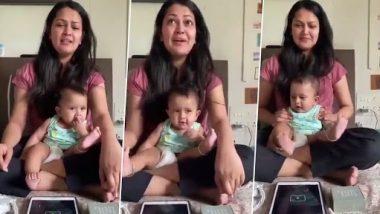 Baby Singing Video: इस छोटे से बच्चे को अपनी मां की गोद में बैठकर गाना गाते देख बन जाएगा दिन, देखें वीडियो
