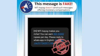 Fact Check: NITI आयोग दे रहा आपको हर दिन 300 से 30 हजार रुपये तक कमाने का मौका!  PIB से जानें क्या है इस वायरल मैसेज की सच्चाई
