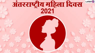 International Women's Day 2021: भारत की शक्ति स्वरूपा ये 5 वीरांगनाएं आज भी महिलाओं की प्रेरणा स्त्रोत मानी जाती हैं!
