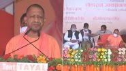 UP के सीएम योगी आदित्यनाथ ने गोरखपुर में कई विकास कार्यों का किया शिलान्यास, बोले-अब तक 4 लाख नौजवानों को दी जा चुकी है सरकारी नौकरी