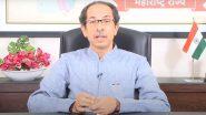 सीएम उद्धव ठाकरे ने कल शाम से महाराष्ट्र में कड़े प्रतिबंध का किया ऐलान, पूरे राज्य में धारा 144 होगी लागू
