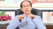 महाराष्ट्र: सीएम उद्धव ठाकरे की लोगों से अपील- जरूरी काम होने पर ही घर से बाहर निकलें
