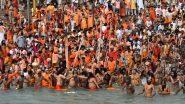 Haridwar: कुंभ मेला में शामिल होने वाले 24 संत पाए गए कोरोना पॉजिटिव, अब तक 54 संत हो चुके है संक्रमित