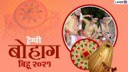 Happy Bohag Bihu Wishes 2021: बोहाग बिहू पर ये HD Wallpapers, Images, GIF Greetings भेजकर दें बधाई