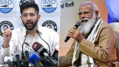 Pak को वैक्सीन की 4.5 करोड़ खुराक देगी भारत सरकार! AAP नेता राघव चड्ढा ने पीएम मोदी से पूछा- क्या हमारे देश के लोगों की जान कीमती नहीं है?