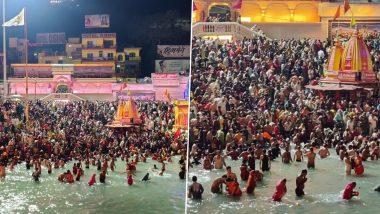 Haridwar Kumbh 2021: कुंभ का तीसरा शाही स्नान आज, श्रद्धालुओं की उमड़ी भीड़