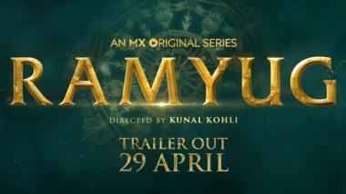 Kunal Kohli: 'रामयुग' में राम की कहानी का प्रसार करने से फैलेगी सकारात्मकता