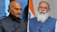 Ram Navami 2021: राष्ट्रपति कोविंद और पीएम मोदी ने देशवासियों को दी रामनवमी की बधाई, कोरोना महामारी पर विजय पाने का बताया मंत्र