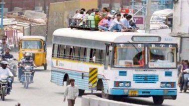 Karnataka: कर्नाटक में आरटीसी कर्मियों की हड़ताल से बस सेवा प्रभावित
