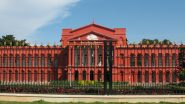 'दुश्मनी की मंशा' से जनहित याचिका दायर करने पर हाईकोर्ट ने 50 हजार रुपये का जुर्माना लगाया