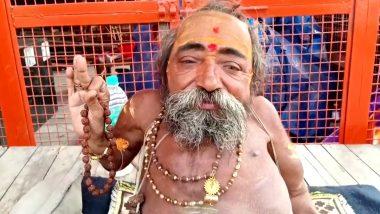 Kumbh Mela 2021: हरिद्वार कुंभ में आए 'दुनिया के सबसे छोटे साधू', लंबाई है सिर्फ 18 इंच और वजन भी महज 18 किलो