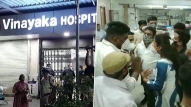 Mumbai: नालासोपारा के एक अस्पताल में ऑक्सीजन की कमी होने से 7 कोरोना मरीजों की मौत, लोगों का फूटा गुस्सा